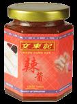 Chilli-Sauce2