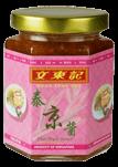 Thai-Style-Sauce2