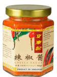 chicken rice chili sauce