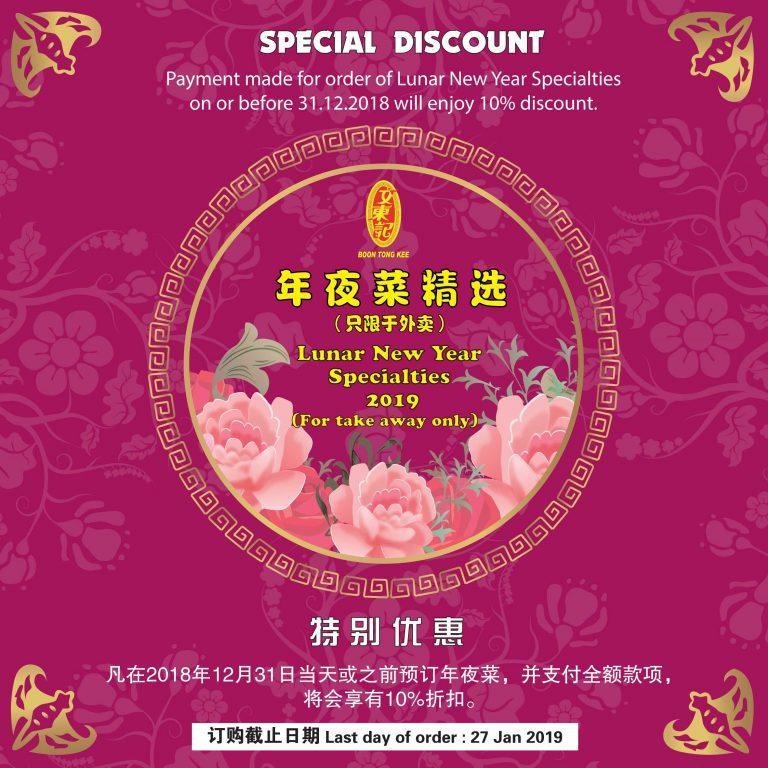 BTK-QSL1403a_CNY-Brochures_071118-v3-LR-1