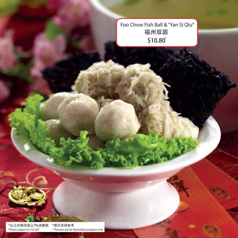 BTK-QSL1403a_CNY-Brochures_071118-v3-LR-10