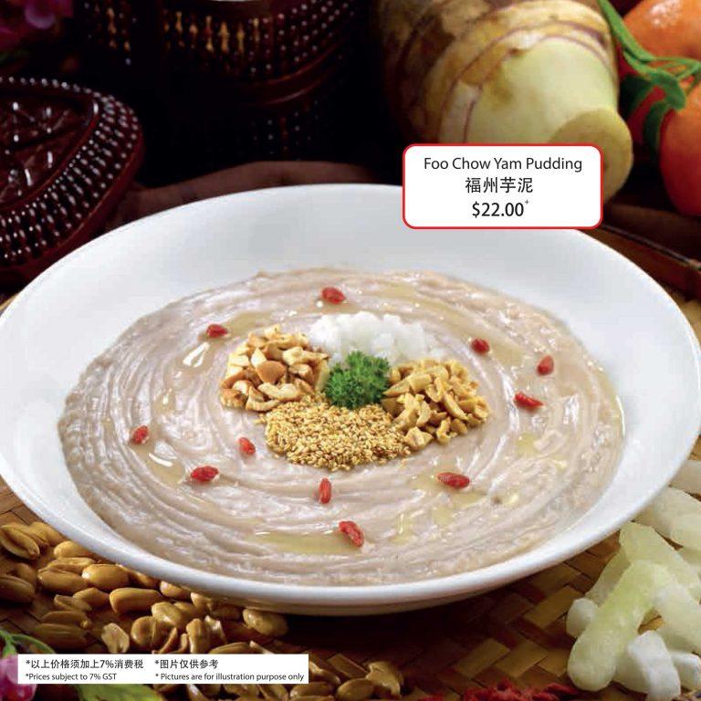 BTK-QSL1403a_CNY-Brochures_071118-v3-LR-11