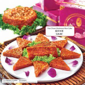 BTK-QSL1403a_CNY-Brochures_071118-V3-LR-12