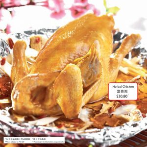 BTK-QSL1403a_CNY-Brochures_071118-V3-LR-13