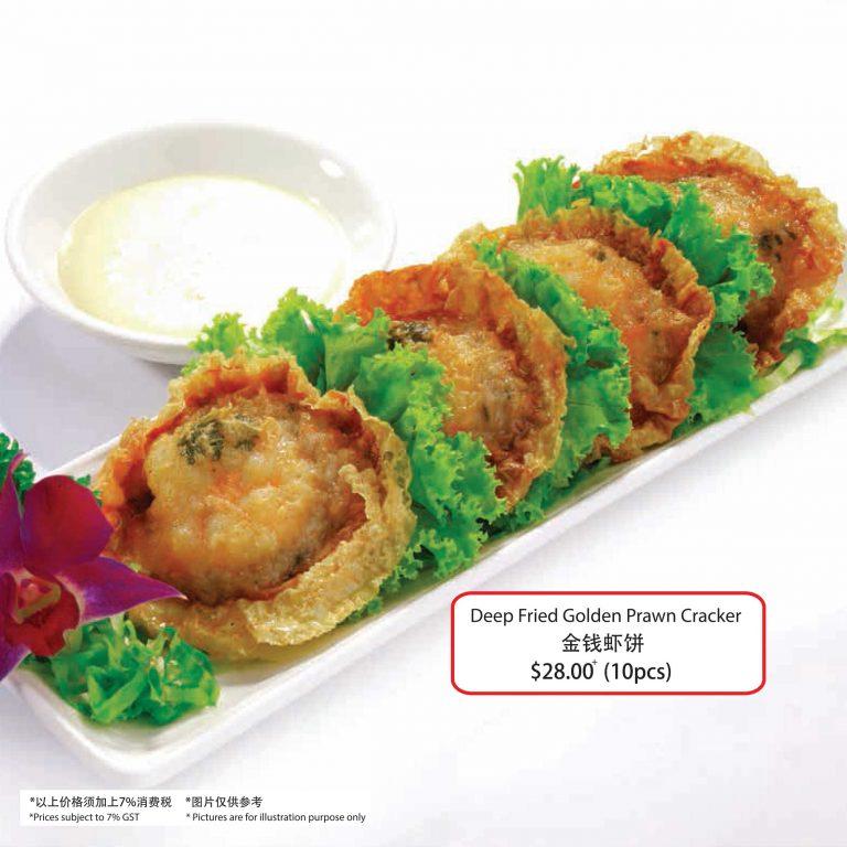 BTK-QSL1403a_CNY-Brochures_071118-v3-LR-17