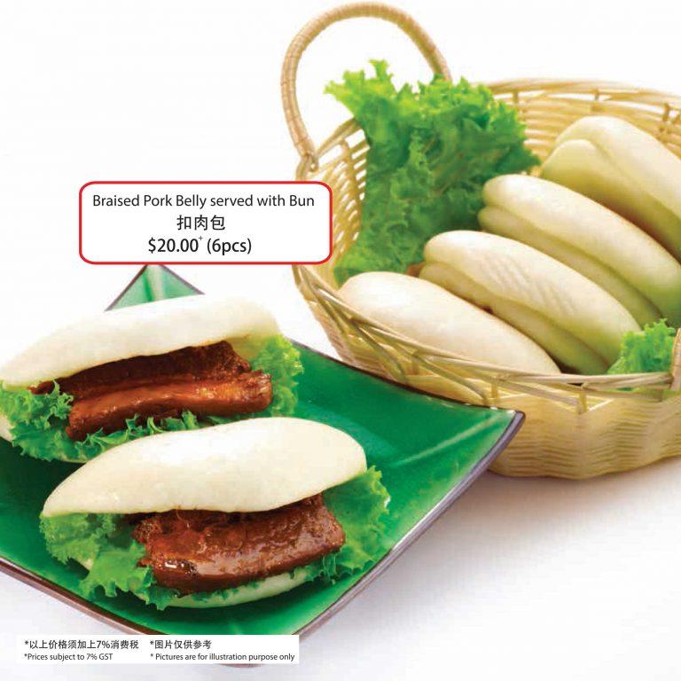 BTK-QSL1403a_CNY-Brochures_071118-v3-LR-19