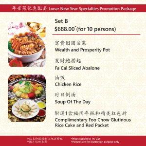 BTK-QSL1403a_CNY-Brochures_071118-V3-LR-21