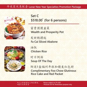 BTK-QSL1403a_CNY-Brochures_071118-V3-LR-22