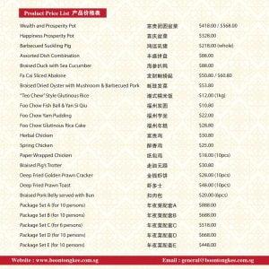 BTK-QSL1403a_CNY-Brochures_071118-V3-LR-25