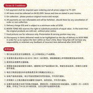 BTK-QSL1403a_CNY-Brochures_071118-V3-LR-26