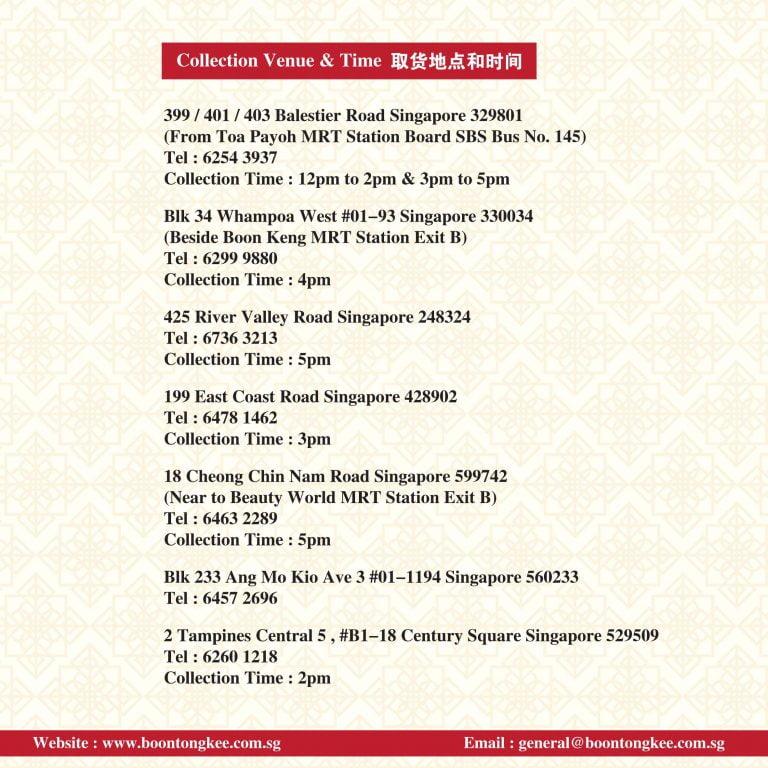 BTK-QSL1403a_CNY-Brochures_071118-v3-LR-27