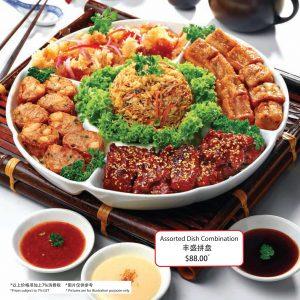 BTK-QSL1403a_CNY-Brochures_071118-V3-LR-5