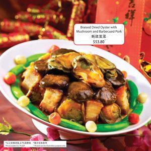 BTK-QSL1403a_CNY-Brochures_071118-V3-LR-8