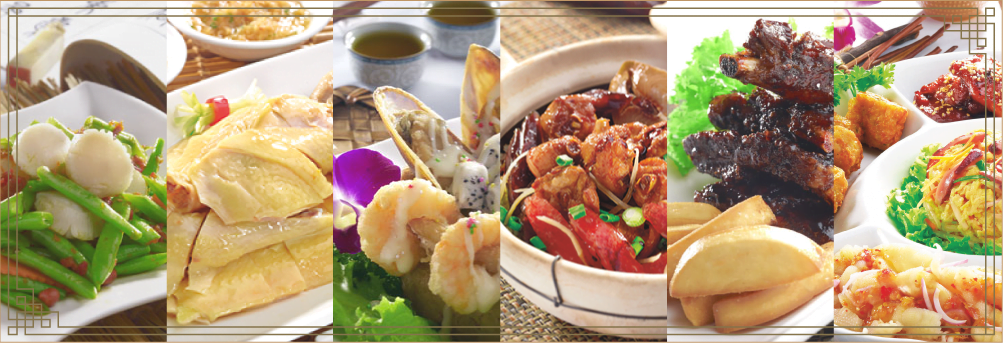 boon tong kee dishes banner