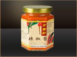 chicken rice chili sauce