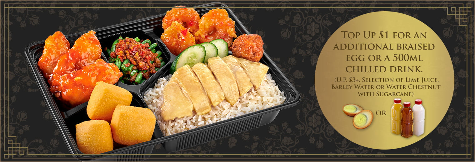 chicken rice combo 8